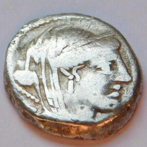 Antičke Rimske Kovanice